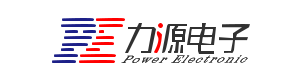 beplay|客户端力源电子有限公司